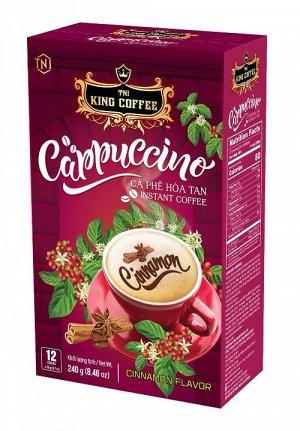King Coffee Кофе растворимый Cappuccino Cinnamon Flavor   Растворимый кофе. Растворимый кофе