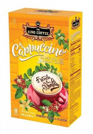 King Coffee Кофе растворимый Cappuccino French Vanilla Flavor