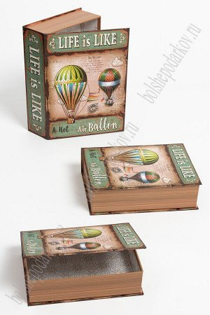 Коробки подарочные книга 3 в 1 с рисунком, 29,5*22,3*8 см (SF-5647D)