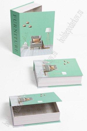Коробки подарочные книга 3 в 1 с рисунком, 29,5*22,3*8 см (SF-5647А)