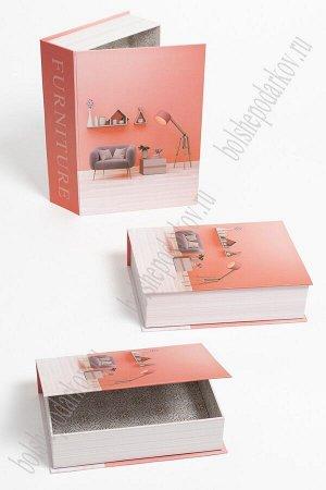 Коробки подарочные книга 3 в 1 с рисунком, 29,5*22,3*8 см (SF-5647В)