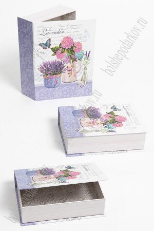 Коробки подарочные книга 3 в 1 с рисунком, 29,5*22,3*8 см (SF-5647Е)