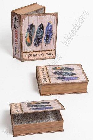 Коробки подарочные книга 3 в 1 с рисунком, 29,5*22,3*8 см (SF-5647С)