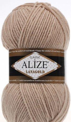 Пряжа для вязания Alize Lanagold Ализе Ланаголд цвет 05