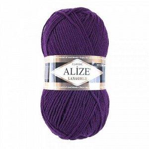 Пряжа для вязания Alize Lanagold Ализе Ланаголд цвет 111