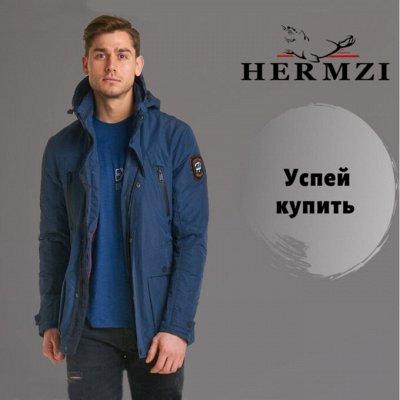 HERMZI - мужские куртки и пуховики. Цены Супер! — Hermzi - мужские ДЕМИСЕЗОННЫЕ КУРТКИ — Куртки