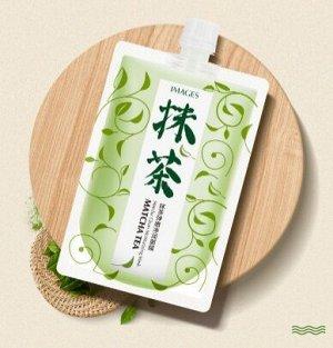 Увлажняющая маска Images Matcha Tea с экстрактом японского зеленого чая, 170 г.