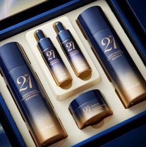 Увлажняющий и питательный набор IMAGES Beauty 21 Day (в подарочной упаковке 5 предметов)