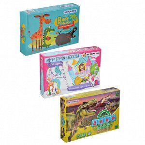 ИГРОЛЕНД Игра-ходилка настольная, картон, пластик, 24х16х4см, 3 дизайна
