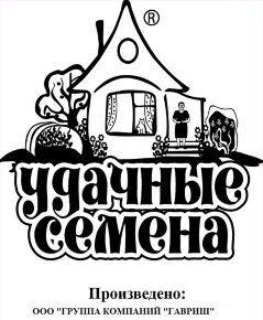 Садово-Огородная Ярмарка🌿 уДачный сезон — Удачные семена: овощи/ цветы (белый пакет)