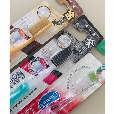 ПОСЛЕДНЯЯ! Корейские зубные щетки. ОСТАТОК