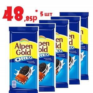 """Шоколад Альпен Гольд Alpen Gold Oreo молочный с дробленым печеньем """"Орео"""" (48,85р*5шт)"""