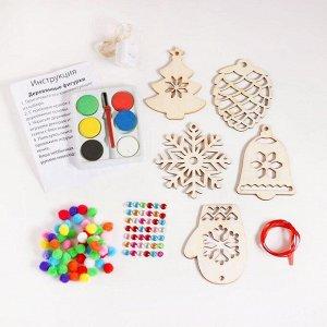 Набор для творчества «Новогодняя гирлянда, деревянные игрушки»
