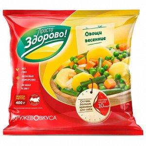 """Смесь овощная """"Овощи весенние"""" «ПРОСТО ЗДОРОВО» 400гр"""