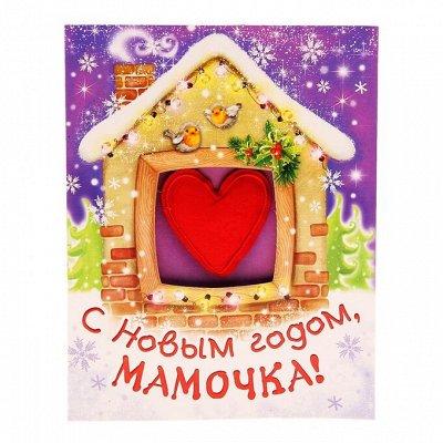 Мульча из Коры сибирской лиственницы 60л. От 396 руб — Подарки с символикой Нового года