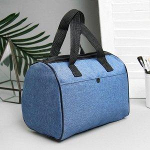 Косметичка-сумочка Однотонная, 26*15*13, отд на молнии, 2 н/кармана, ручки, синий