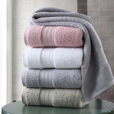 Классные носочки и следки - в наличии — Для уюта в доме - классные пледы и банные полотенца — Сувениры