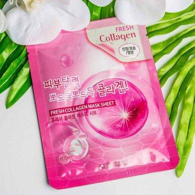 Korea - Shop - самые популярные продукты по оптовым ценам — Тканевые маски для лица 3W Clinic — Для лица