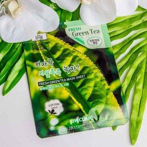 Маска-салфетка для лица с зеленым чаем 3W Clinic Fresh Green Tea Mask Sheet