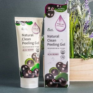 Пилинг для лица с экстрактом ягод асаи Peeling Asaiberry