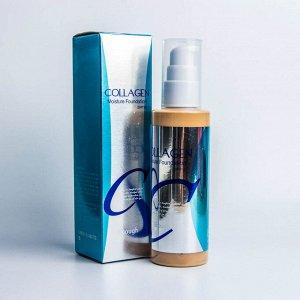 Крем тональный с увлажняющим эффектом №13 (Светлый бежевый)Collagen Moisture Foundation SPF 15
