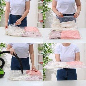 Вакуумный пакет для хранения одежды «Роза», 50?60 см, ароматизированный