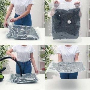 3782367_Вакуумный пакет для хранения одежды «Морской бриз», 50?60 см, ароматизированный