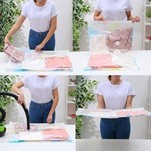 3782362_Вакуумный пакет для хранения одежды «Сладости», 50?70 см