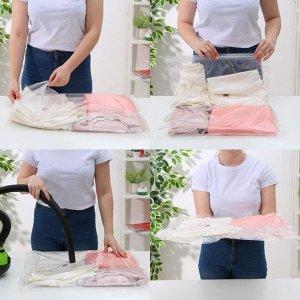 Вакуумный пакет для хранения одежды «Роза», 60?80 см, ароматизированный