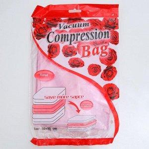 НОВИНКА Вакуумный пакет для хранения одежды «Роза», 60х80 см, ароматизированный