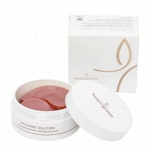 Гидрогелевые патчи для век с экстрактом граната и рубиновой пудрой Pomegranate & Ruby Hydrogel Eye Patch