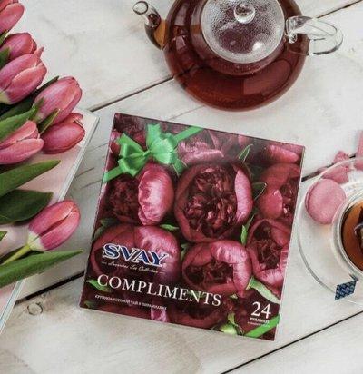 Tea Point_Подарочные наборы! Бельгийский шоколад — Подарочные наборы SVAY_Новинки! — Чай