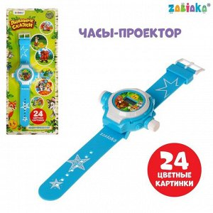Часы проектор «Любимые сказки», свет