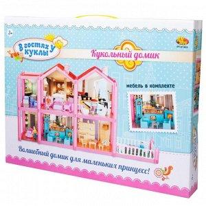 Игровой набор Abtoys В гостях у куклы Дом кукольный, с мебелью и человечками, 136 деталей, в коробке503