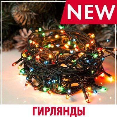 ASIA SHOP💎 Красота и уход — Новогодние гирлянды 圣诞装饰品