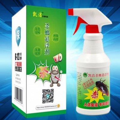 Новый тренд 2021 г! POP IT — Эффективное средство от тараканов — Средства от тараканов, клопов, грызунов и насекомых