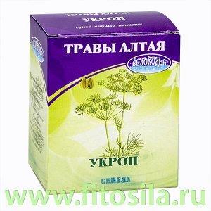 Укроп семена, 50 г (коробочка), чайный напиток