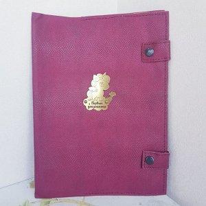 Папка для документов ребенка