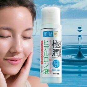 Большой предзаказ по Японским товарам. — Косметика Hada Labo — Красота и здоровье