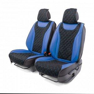 """Каркасные 3D накидки на передние сиденья """"Car Performance"""", 2 шт., экокожа/алькантара CUS-3044 BK/BL"""