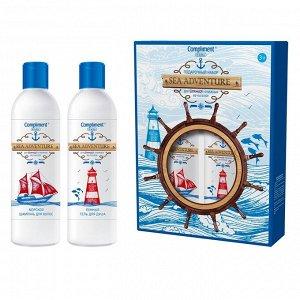 Подарочный набор для мальчиков №1160 Sea Adventure