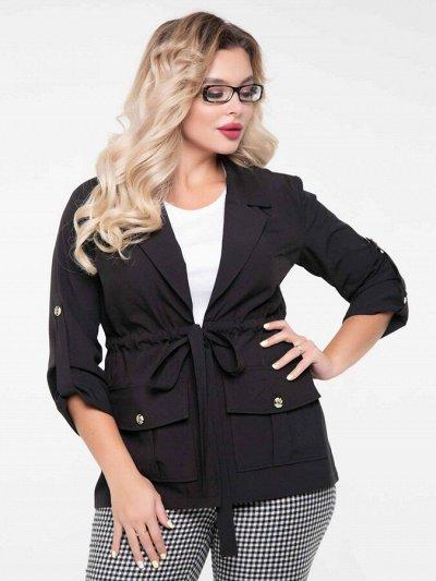 Агата* Одежда для женщин — Жакеты,свитшоты — Пиджаки и жакеты