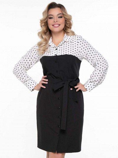 Агата* Одежда для женщин — SALE — Платья