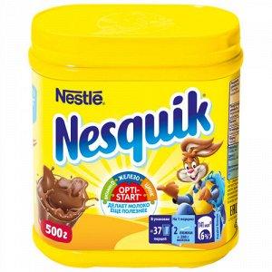 Какао Нестле Несквик Nestle Nesquik быстрорастворимое,500 г