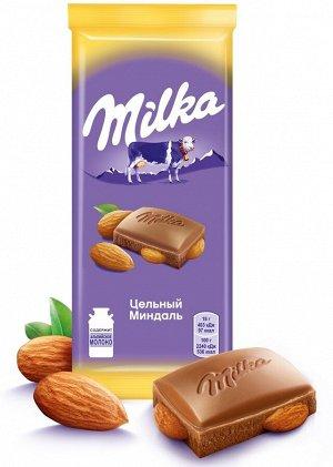 Шоколад Милка Milka Молочный с цельным миндалем 85г
