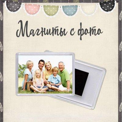 Индивидуальные товары для детей!Интерьерные постеры для всех — Магниты с фотографиями  — Сувениры