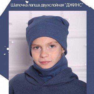 Двойная шапочка - лапша ДЖИНС