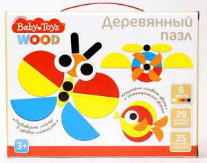 Пазл деревянный 29 эл Baby Toys