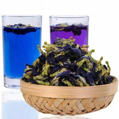 ✅ Настоящая Армения-колбасы,сыры, масло, бакалея, сладости✅  — ЧАЙ,КОФЕ-Армения — Чай