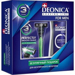 Подарочный набор Deonica For Men: пена для бритья, 200 мл + бритвенный станок, 3 лезвия